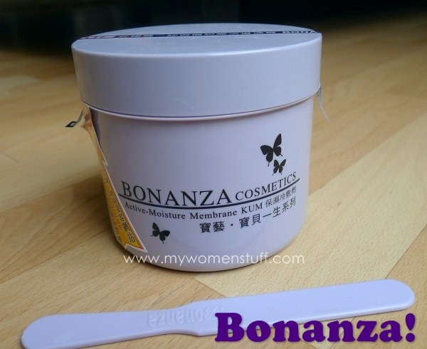 bonanza mask Its a Bonanza! Cool, Moisturize and Brighten Skin in one cooling gel mask