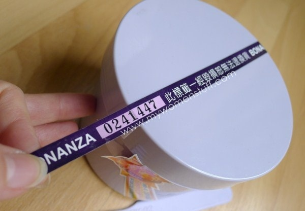 bonanza mask2 Its a Bonanza! Cool, Moisturize and Brighten Skin in one cooling gel mask