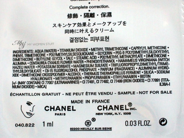 chanel cc cream3 Just Sampling: Chanel CC Cream   A Complete Correction Cream With 5 in 1 Benefits